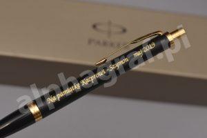 grawer na długopisie